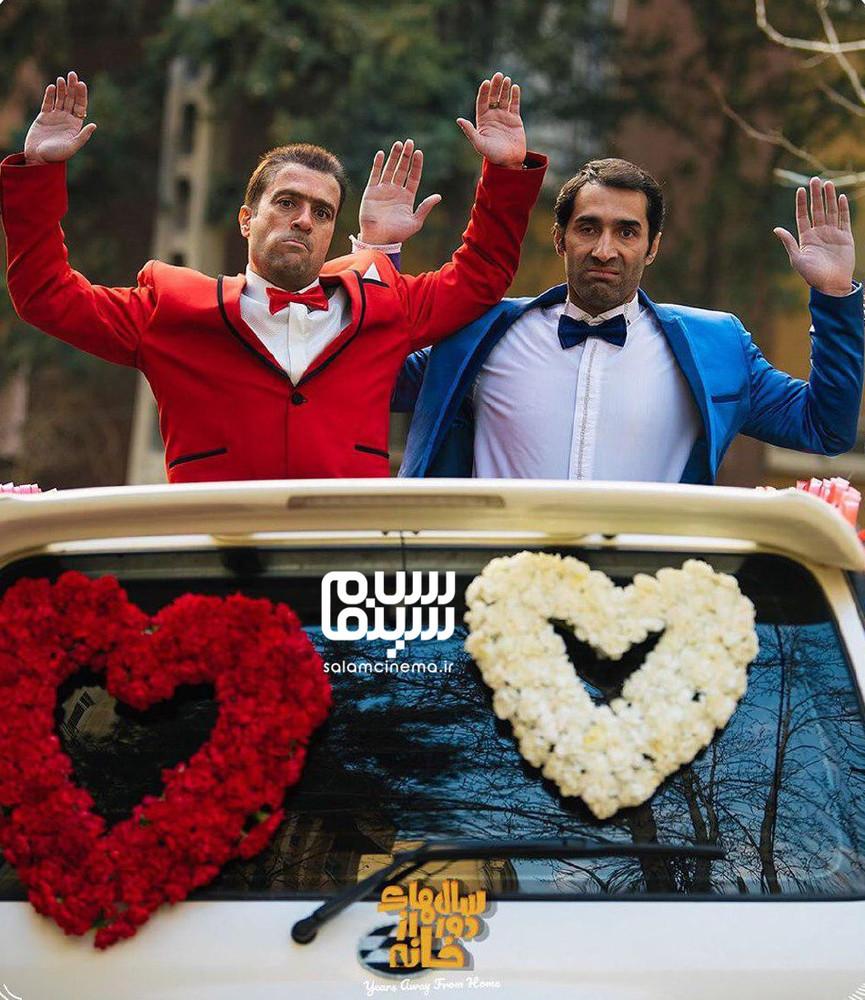 احمد مهران فر و هادی کاظمی در سریال «سال های دور از خانه»