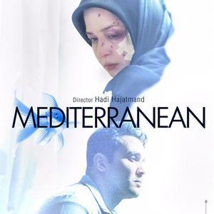 پوستر فیلم «مدیترانه» با بازی مهراوه شریفی نیا و پوریا پورسرخ