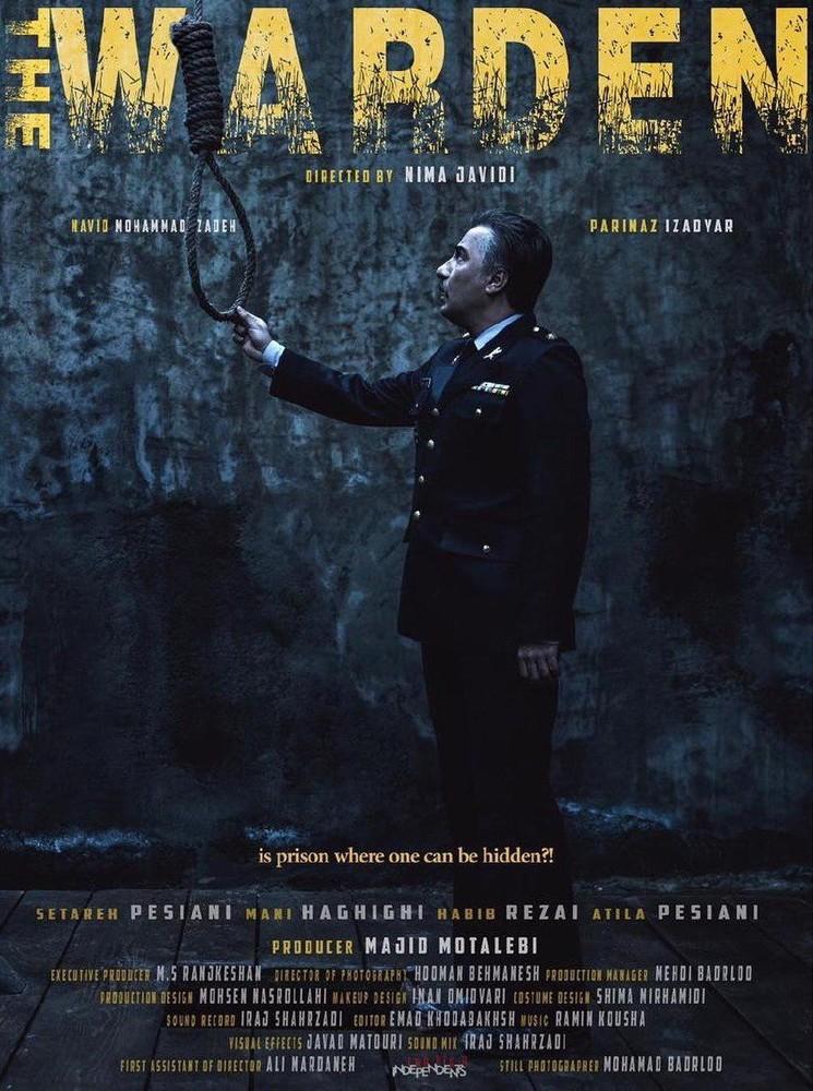 پوستر انگلیسی فیلم «سرخ پوست»