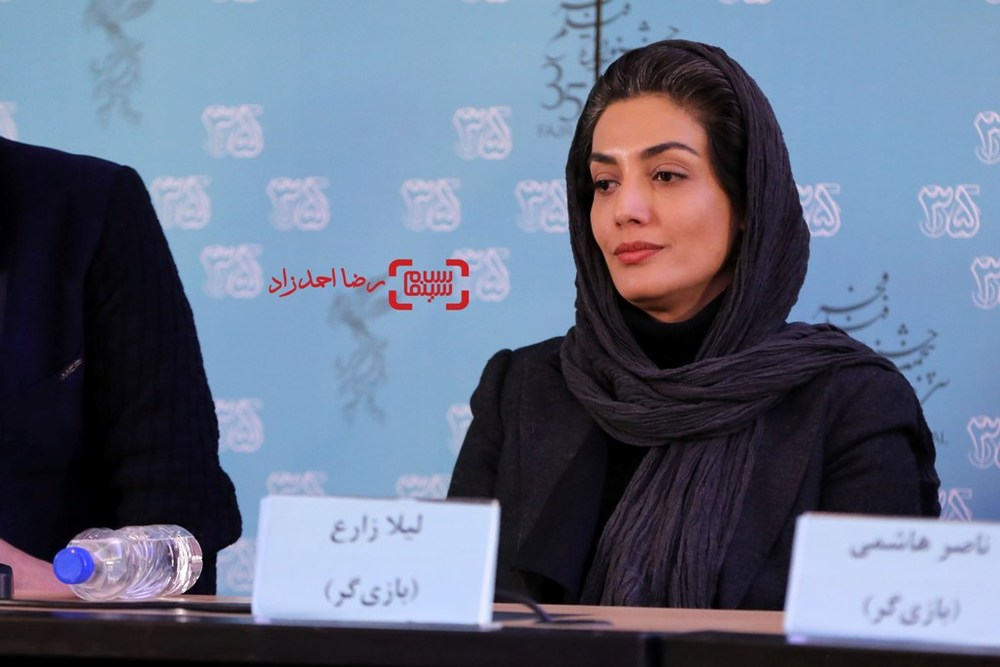 لیلا زارع در نشست خبری «خانه دیگری» در جشنواره فیلم فجر35