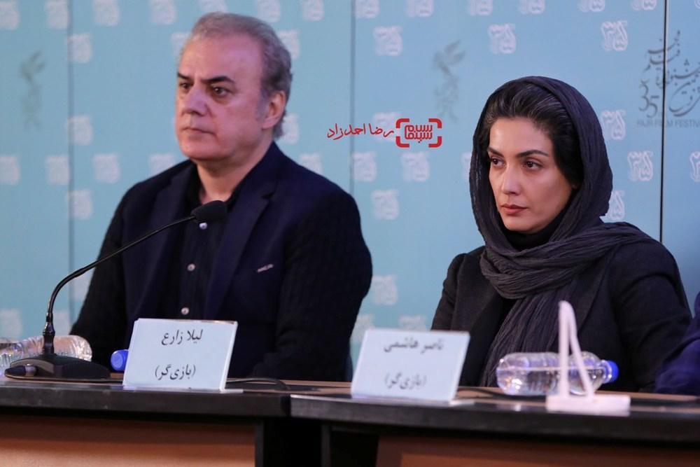 لیلا زارع در نشست خبری «خانه دیگری» در سی و پنجمین جشنواره فیلم فجر