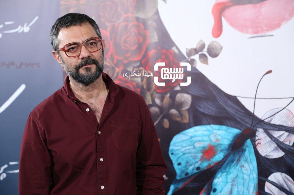 علیرضا ثانی فر در اکران خصوصی فیلم «کارت پرواز» در سینما چارسو