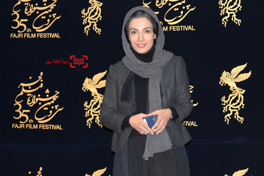 لیلا زارع در اکران فیلم «خانه دیگری» در سی و پنجمین جشنواره فیلم فجر