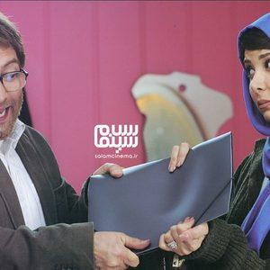 مجید صالحی و مریم مسچیان در فیلم «بعد از ظهر سگی»
