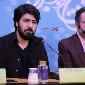 محمود غفاری در نشست فیلم «شماره 17 سهیلا» در سی و پنجمین جشنواره فیلم فجر