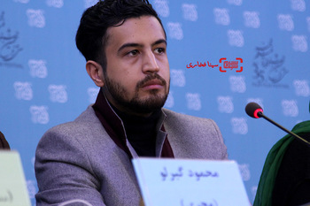 مهرداد صدیقیان در نشست فیلم «شماره 17 سهیلا» در سی و پنجمین جشنواره فیلم فجر