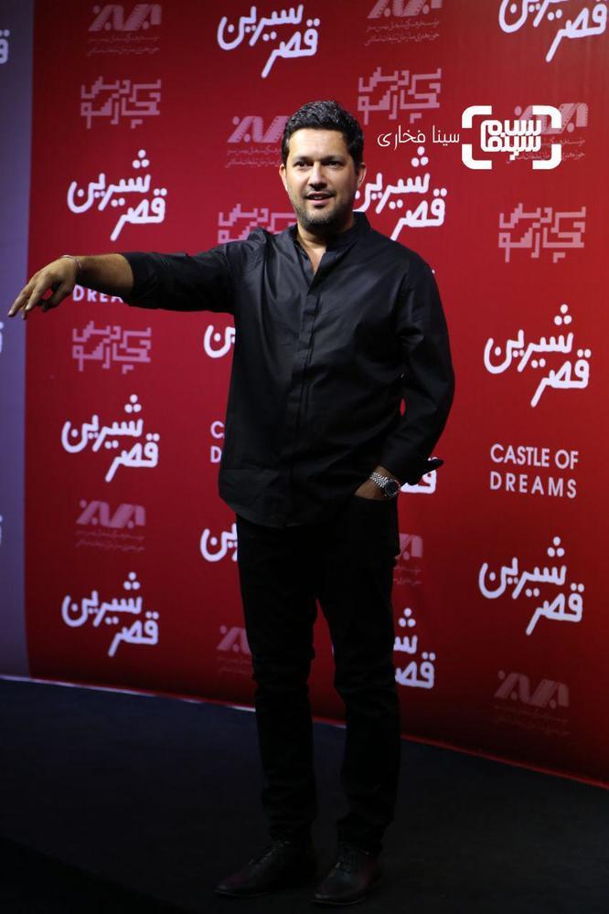 حامد بهداد در اکران خصوصی فیلم «قصر شیرین»