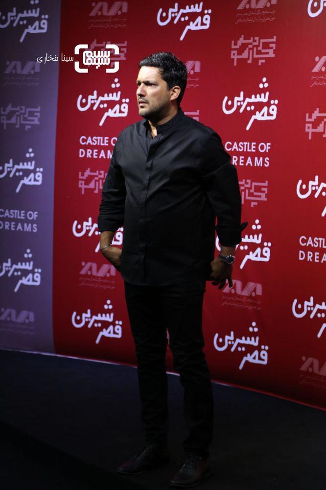 حامد بهداد در اکران خصوصی فیلم سینمایی «قصر شیرین»