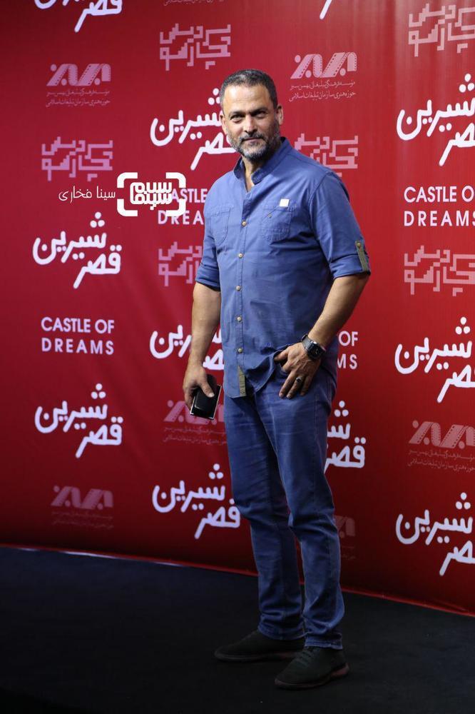 حسین یاری در اکران خصوصی فیلم سینمایی «قصر شیرین»