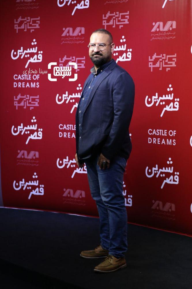 محمدحسین قاسمی در اکران خصوصی فیلم «قصر شیرین»