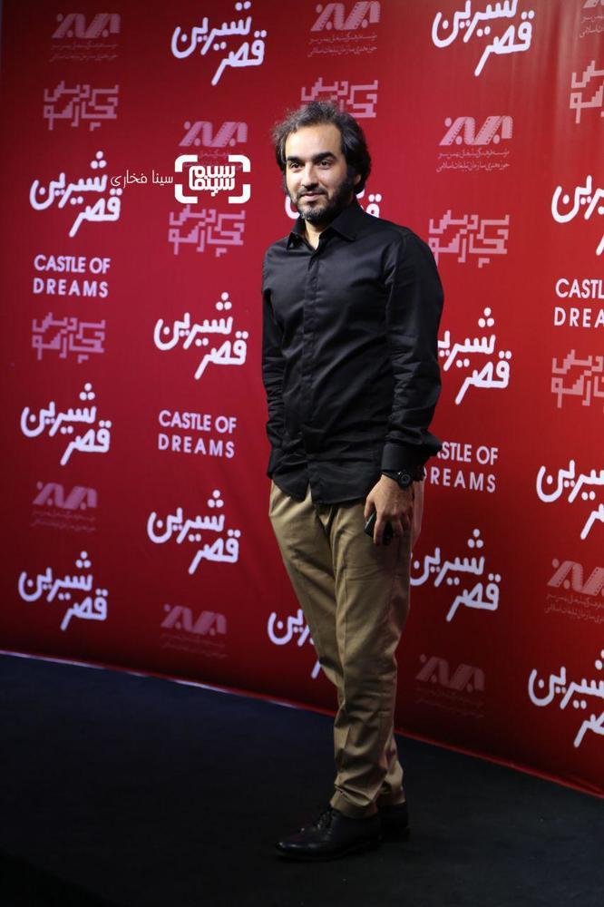 سجاد افشاریان در اکران خصوصی فیلم «قصر شیرین»