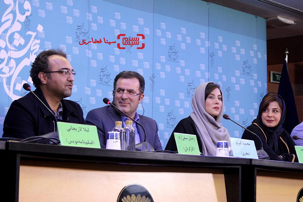 نشست «ماجان» در سی و پنجمین جشنواره فیلم فجر