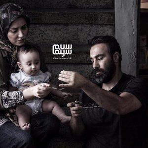 اولین تصویر از فیلم «سه کام حبس» با بازی پریناز ایزدیار و محسن تنابنده