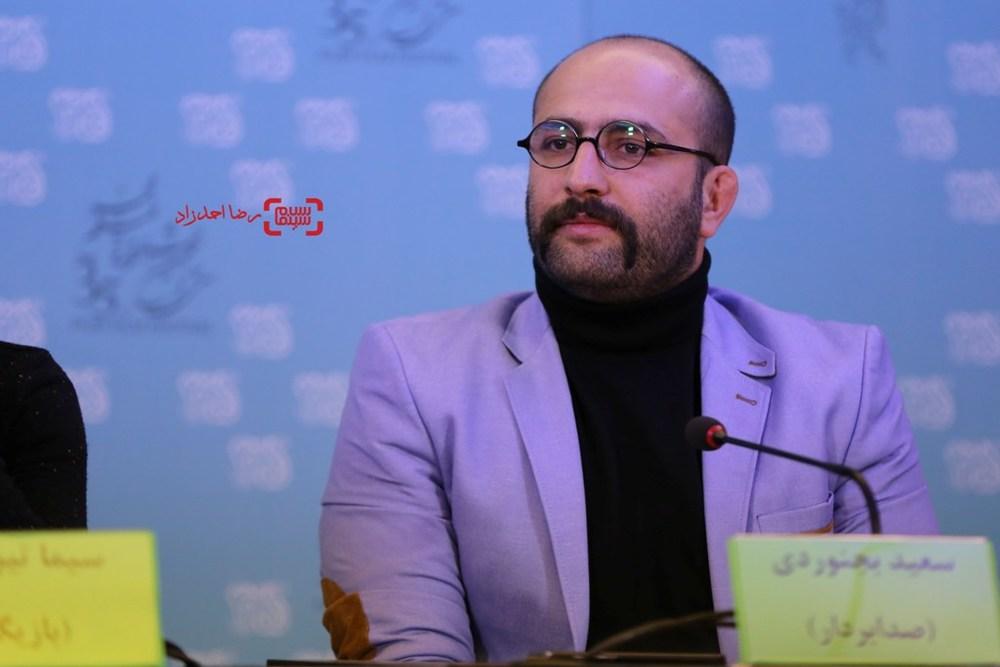 سعید بجنوردی در نشست فیلم «ماجان» در سی و پنجمین جشنواره فیلم فجر
