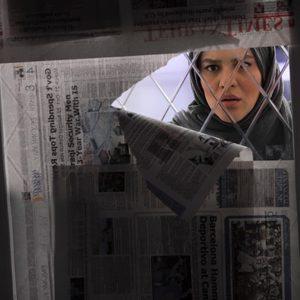 شایسته ایرانی در سریال «ترور خاموش»