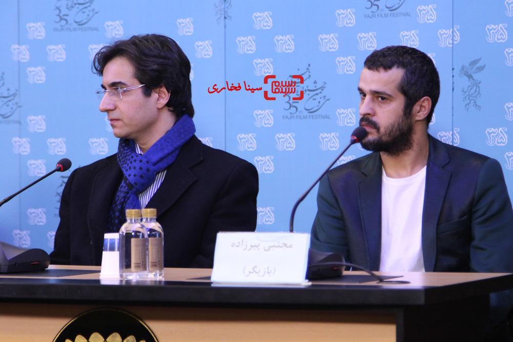 مجتبی پیرزاده و مصطفی رستگاری در نشست فیلم «دریاچه ماهی» در سی و پنجمین جشنواره فیلم فجر