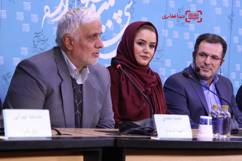 نشست فیلم «دریاچه ماهی» در سی و پنجمین جشنواره فیلم فجر