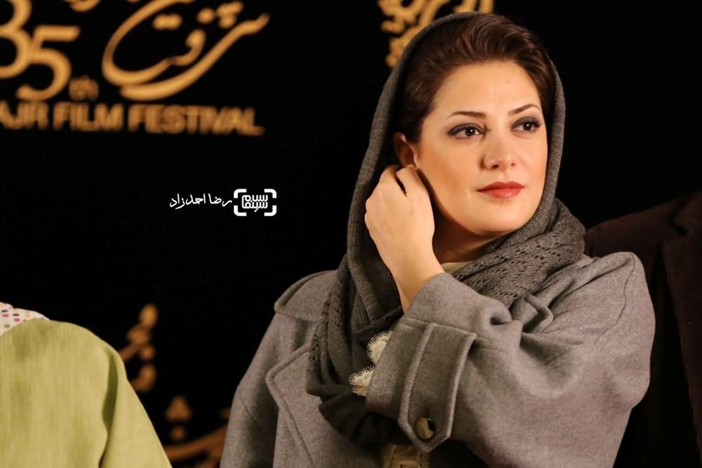 طناز طباطبایی در نشست فیلم «ویلایی ها» در سی و پنجمین جشنواره فیلم فجر
