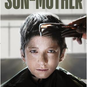 پوستر فیلم «پسر - مادر» با بازی ماهان نصیری ندا