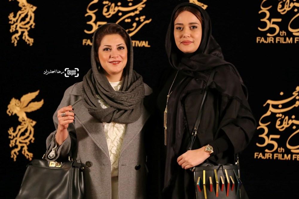 پریناز ایزدیار و طناز طباطبایی در اکران «ویلایی ها» در سی و پنجمین جشنواره فیلم فجر