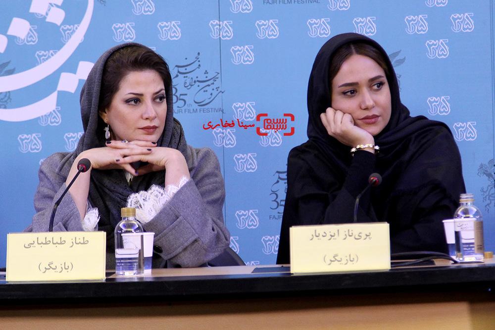پریناز ایزدیار و طناز طباطبایی در نشست فیلم «ویلایی ها» در سی و پنجمین جشنواره فیلم فجر