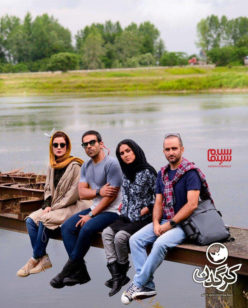 هدی زین العابدین، پوریا رحیمی سام،  بانیپال شومون و سارا بهرامی در سریال «کرگدن»