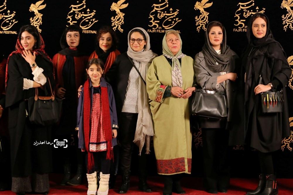 اکران «ویلایی ها» در سی و پنجمین جشنواره فیلم فجر