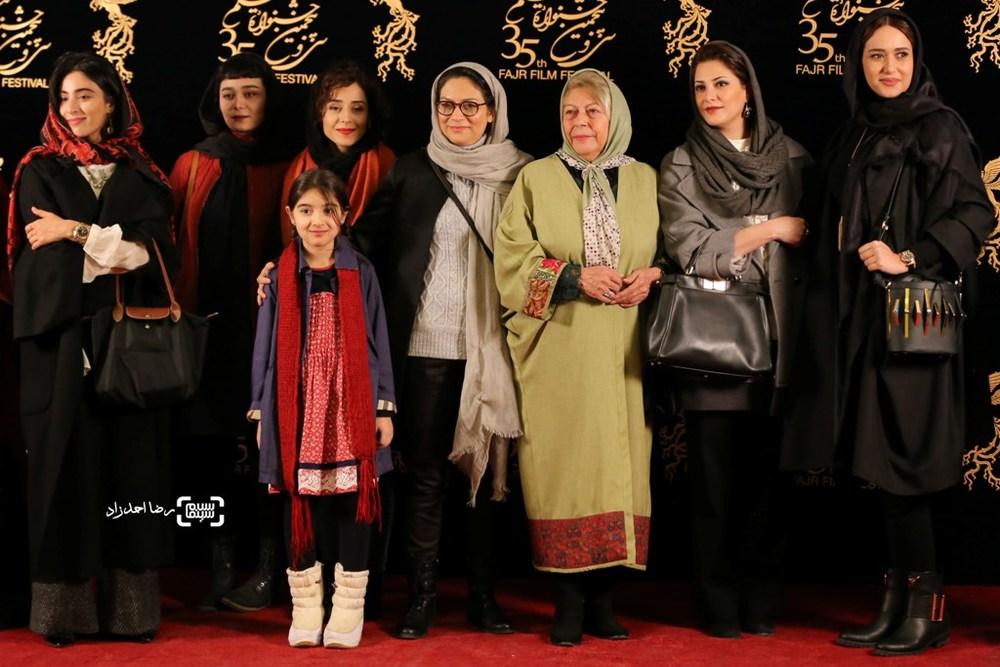 اکران فیلم «ویلایی ها» در جشنواره فیلم فجر35