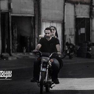 پریناز ایزدیار و محسن تنابنده در فیلم «سه کام حبس»