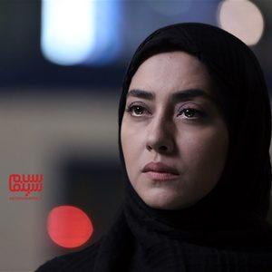 بهاره کیان افشار در سریال «نوار زرد»