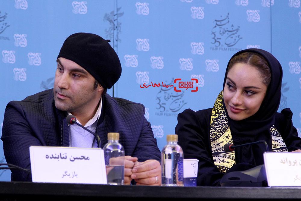 محسن تنابنده و ترلان پروانه در نشست فیلم «فراری» در سی و پنجمین جشنواره فیلم فجر