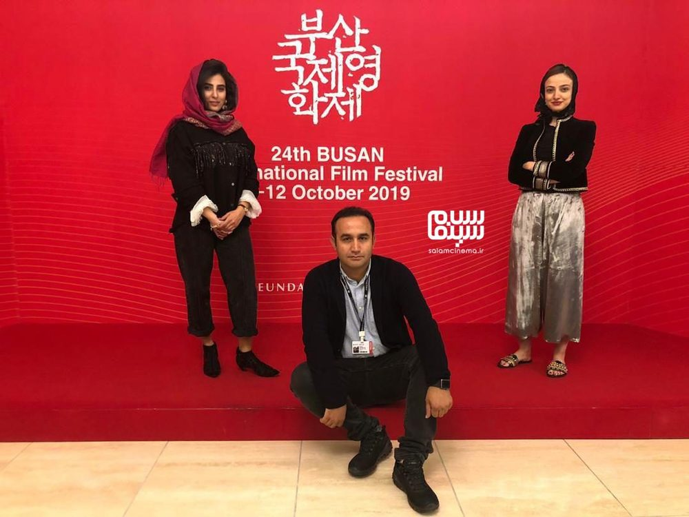 ندا جبرائیلی، آناهیتا افشار و نوید محمودی در اکران فیلم «هفت و نیم» در بیست و چهارمین جشنواره فیلم بوسان