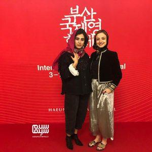 ندا جبرائیلی و آناهیتا افشار در اکران فیلم «هفت و نیم» در بیست و چهارمین جشنواره فیلم بوسان