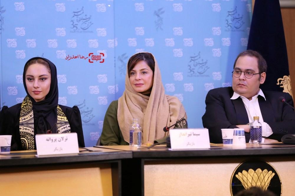 نشست «فراری» در سی و پنجمین جشنواره فیلم فجر