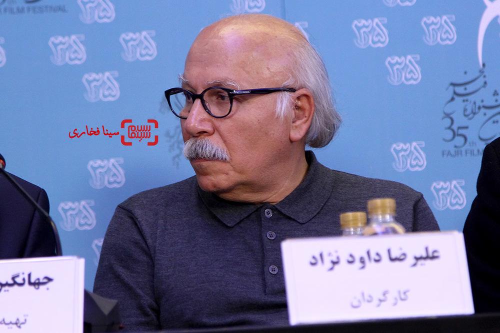 علیرضا داوودنژاد در نشست فیلم «فراری» در سی و پنجمین جشنواره فیلم فجر