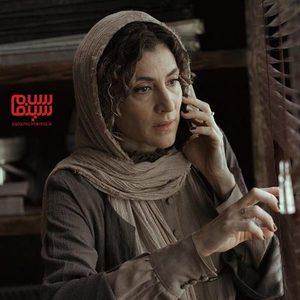 ویشکا آسایش در فیلم سینمایی «گورکن»