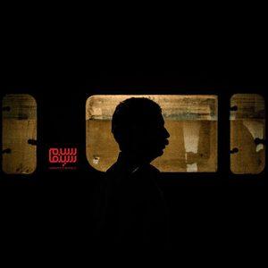 اولین عکس از پیمان معادی در فیلم «درخت گردو»