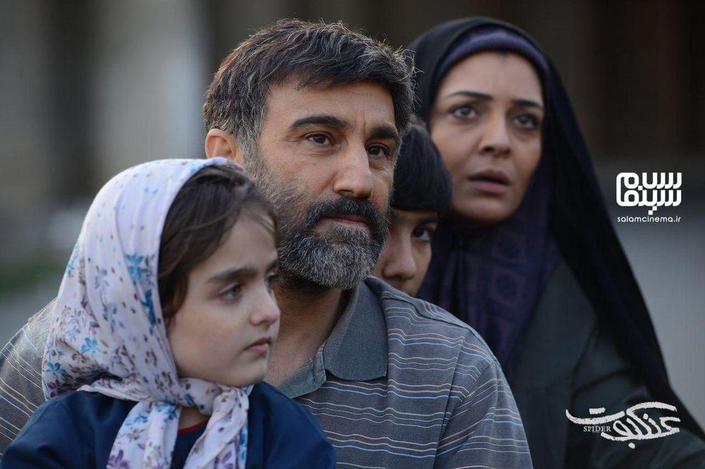 محسن تنابنده، ساره بیات، نیوشا علیپور و یوسف خسروی در فیلم «عنکبوت»