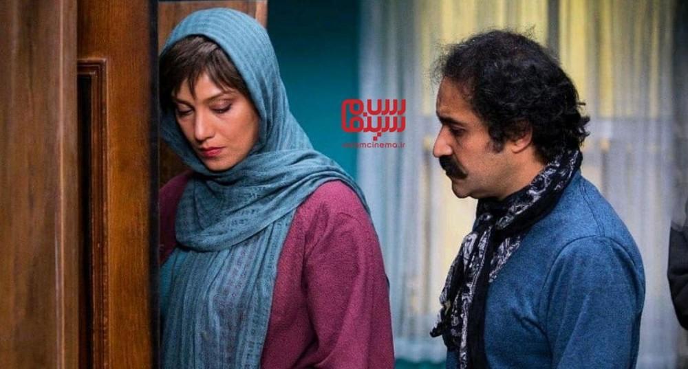 فیلم های عاشقانه و رمانتیک سینمای ایران در سال ۹۸ - خداحافظ دختر شیرازی