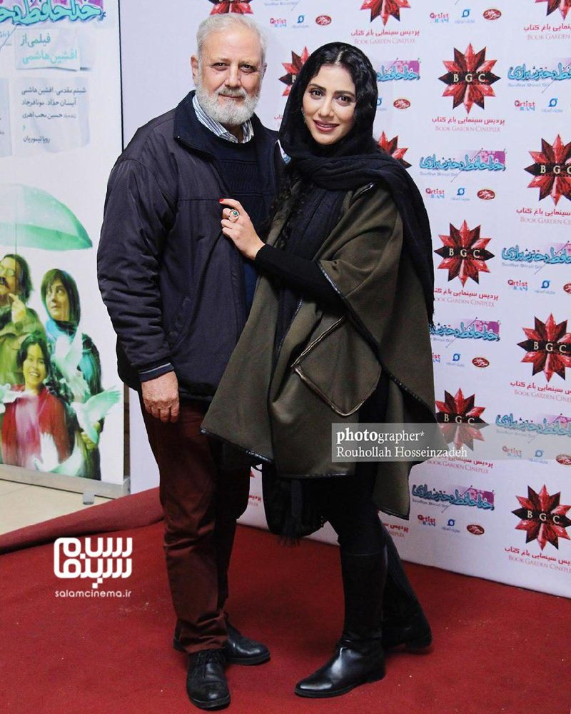 مونا فرجاد و پدرش، جلیل فرجاد در اکران خصوصی فیلم «خداحافظ دختر شیرازی»