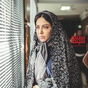 لیلا اوتادی در فیلم «سم پاشی»