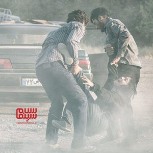 صدف عسگری در فیلم سینمایی «مردن در آب مطهر»