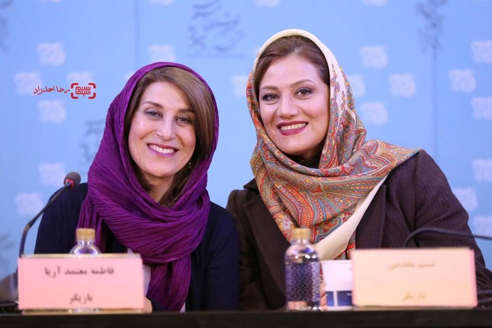 فاطمه معتمدآریا و شبنم مقدمی در نشست خبری فیلم «آباجان» در سی و پنجمین جشنواره فیلم فجر