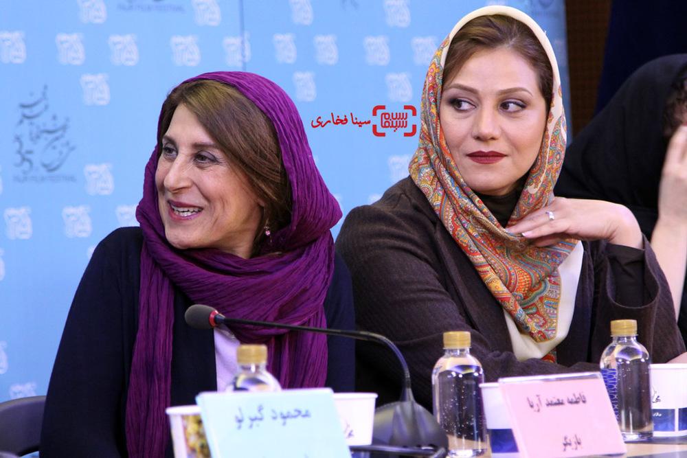 فاطمه معتمدآریا و شبنم مقدمی در نشست خبری «آباجان» در سی و پنجمین جشنواره فیلم فجر