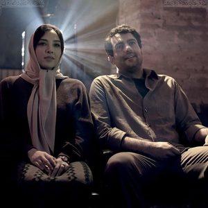 حامد کمیلی و آناهیتا درگاهی در فیلم «سینما شهر قصه»