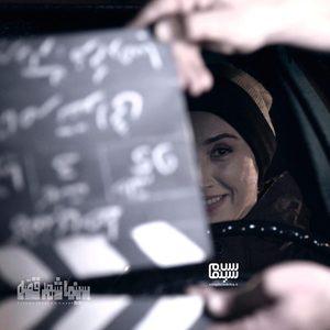 هدیه تهرانی بازیگر فیلم «سینما شهر قصه»