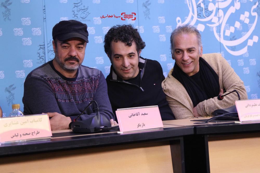 سعید آقاخانی، حمیدرضا آذرنگ و هاتف علیمردانی در نشست خبری «آباجان» در سی و پنجمین جشنواره فیلم فجر