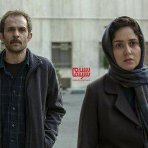 پریناز ایزدیار و بابک حمیدیان در فیلم «مغز استخوان»