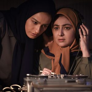 شبنم گودرزی و ویدا جوان در فیلم «آبادان یازده 60»