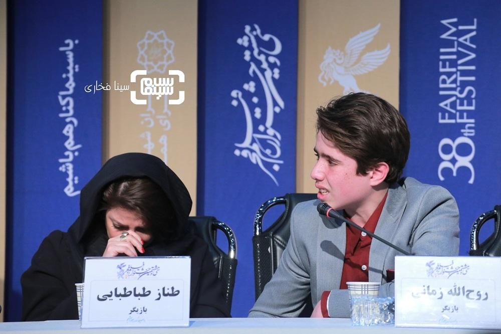 روح الله زمانی و طناز طباطبایی در نشست خبری فیلم «خورشید» در سی و هشتمین جشنواره فیلم فجر
